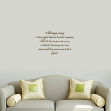 "Always Pray Wall Decals 24"" wide x 15"" tall Sample Image"
