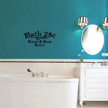 "Bath 25¢ Towel & Soap Extra Wall Decals 24"" wide x 12"" tall Sample Image"