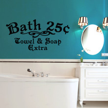 "Bath 25¢ Towel & Soap Extra Wall Decals 48"" wide x 24"" tall Sample Image"