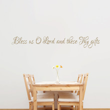 """Bless Us O Lord Wall Decal 60"""" wide x 8"""" tall Sample Image"""