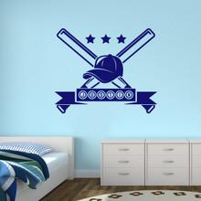 "Custom Baseball Name Wall Decal 48"" wide x 40"" tall Sample Image"