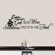 "I Cook With Wine Wall Decal 60"" wide x 18"" tall Sample Image"