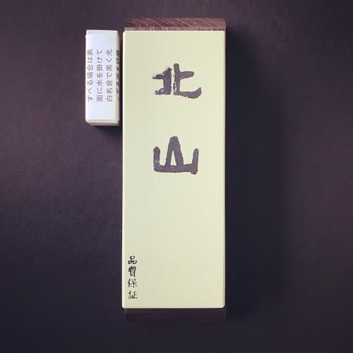Kitayama - Fine Stone - 8000 Grit