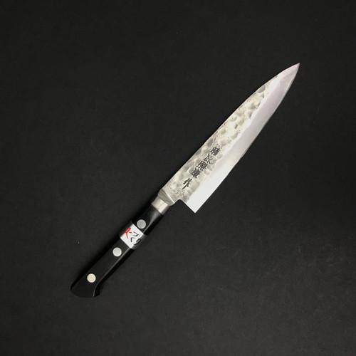 Fujiwara - Maboroshi - Petty 130mm