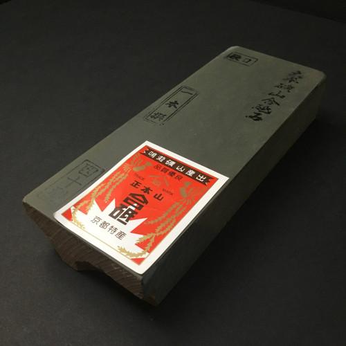Imanishi Ohira Stone - Hard
