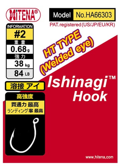Ishinagi Hook - H Series