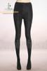 Optional Black Leggings P00182 $4.00