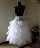 Optional Petticoat Underskirt CT00040S