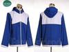 Zero no Tsukaima Cosplay, Saito Hiraga School Uniform Jacket