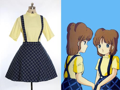 Uchiyama Aki Cosplay Aki-chan Costume Outfit