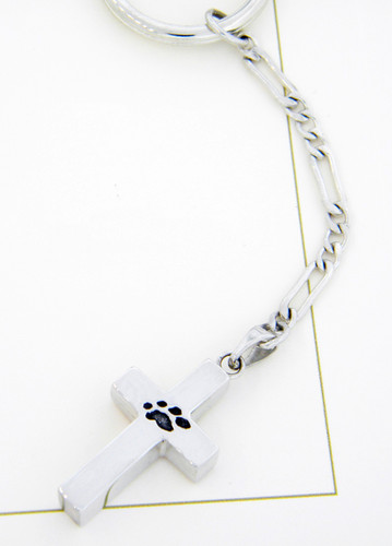 Cross Keepsake Keychain