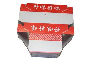 E.B Box - #4 - Chinese Take Out Box 6X3.25X3 - 200/Case