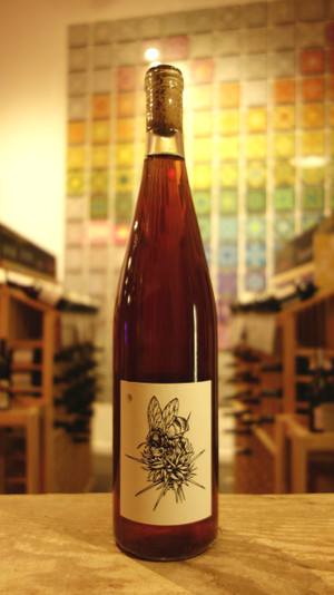 "Frenchtown Farms Rosé ""Cecelia"" Sierra Foothills"