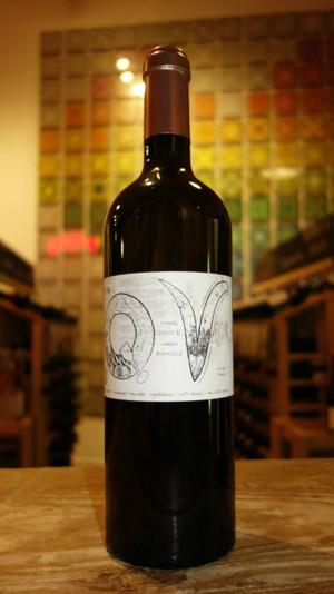 Domaine Du Pech - QV Sauvignon Blanc