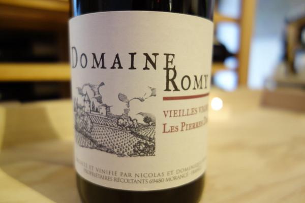 Domaine Romy, Beaujolais Les Pierres Dorées Vieilles Vignes (2016)