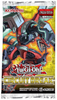 Yu-Gi-Oh! Circuit Break - Booster Pack