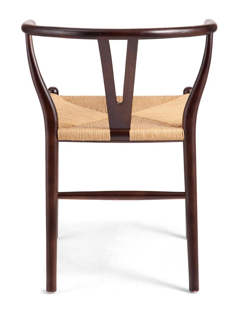 Polk Chair Dark Walnut & Natural Wicker