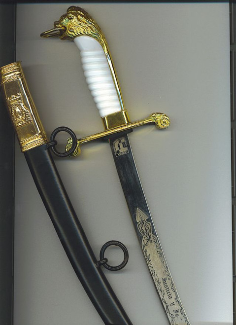 Argentine Penitentiary Service Officer's dagger  #726