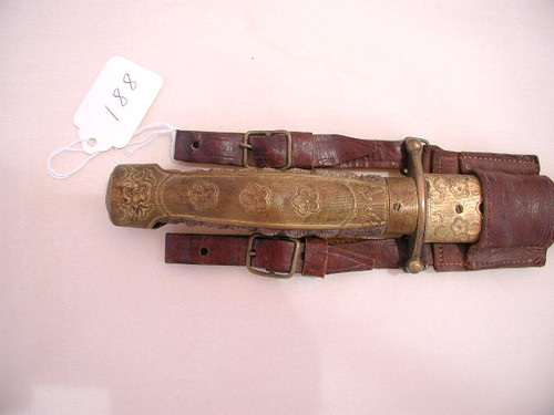 Chinese Army Officers Dagger with Sami Grip and hanger  #476