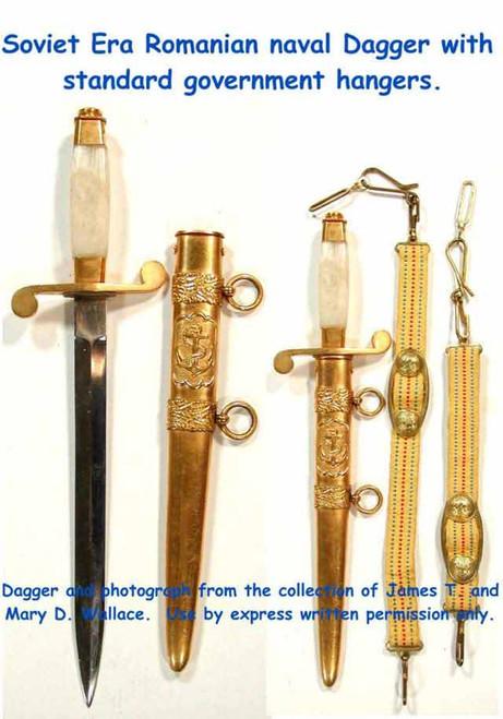 Communist Romanan Naval Dagger#83
