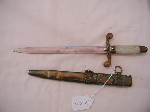 Communist Romainian Army Dagger, original with soft metal scabbard  #549