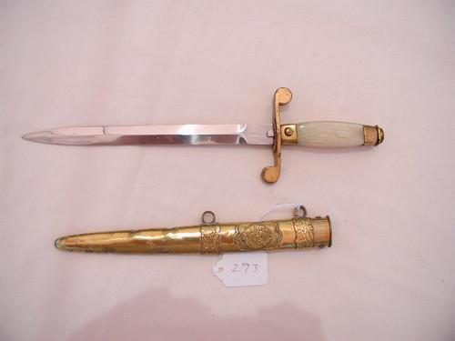 Communist Romanian Army Dagger. #514