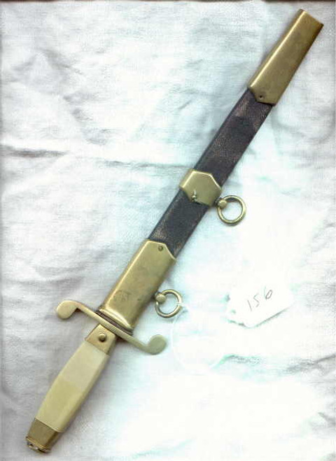 Hungarian 1952 Air Force Dagger #461