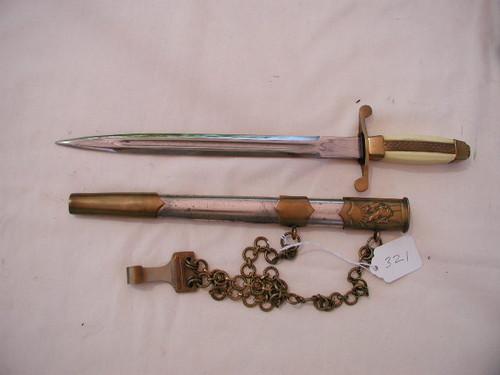 Bulgarian Army Dagger#548