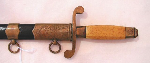 Russian Army Dagger dated 1958. #438