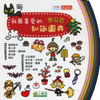 My Favorite Non-Fiction Picture Dictionary: Festivals (Bilingual, Traditional Chinese with Pinyin)	我最喜愛的知識圖典-節慶篇