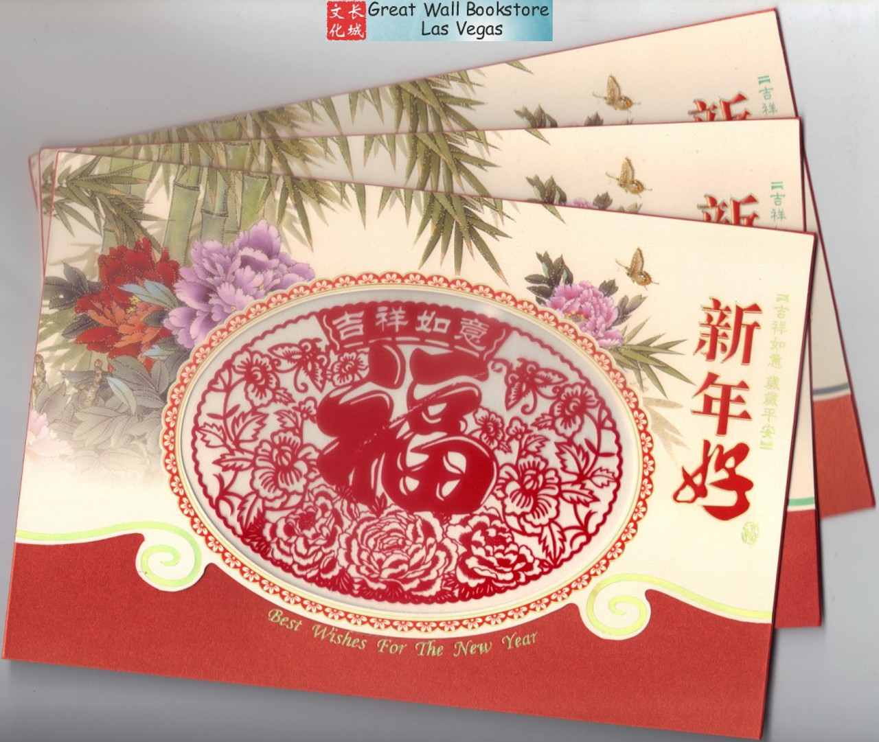 2018 year of the dog chinese lunar new year greeting cards with 2018 year of the dog chinese lunar new year greeting cards with envelopes pack u0 kristyandbryce Images