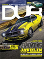 DUB Magazine Issue 105