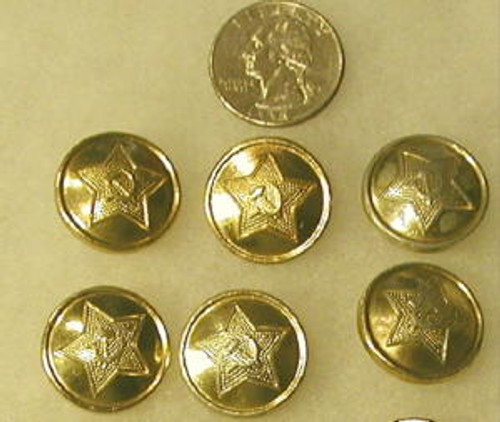 Soviet Russian CCCP Military Uniform Buttons 10 for $2.50