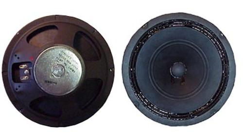 U.S. Military Loud Speaker