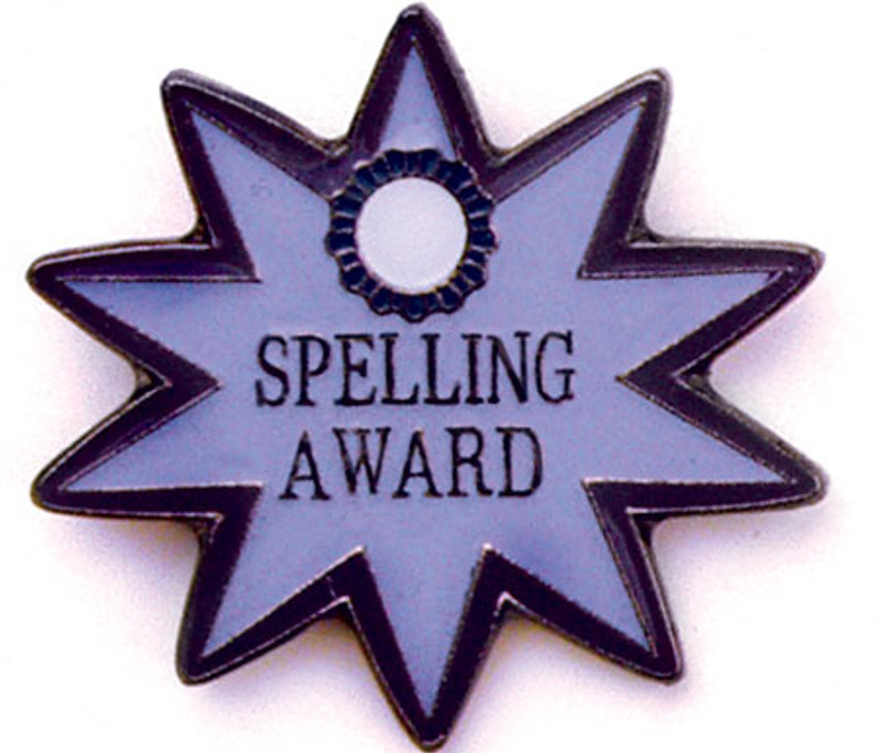 Spelling Award Lapel Pin