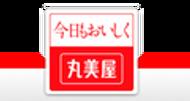 Marumiya