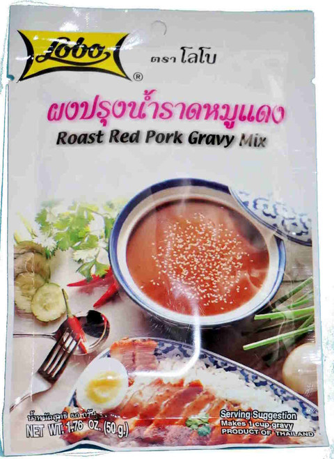 Lobo Roast Red Pork Gravy Mix 50g