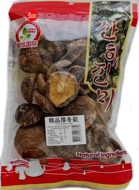 Natural Ingredients Health Choice Thick Shiitake 100g