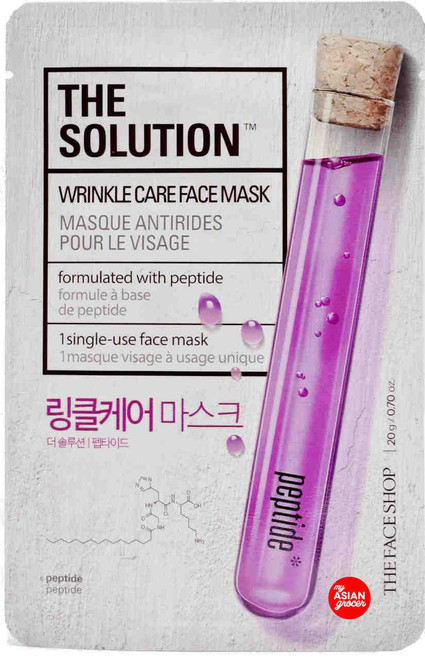 The Solution Wrinkle Care Face Mask Peptide 20g