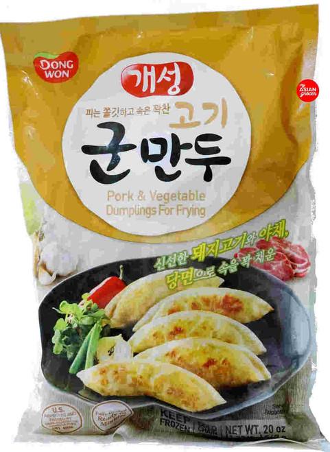 Dongwon Pork & Vegetable Dumplings for Frying 567g