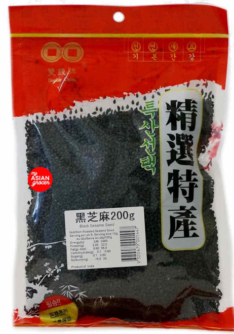 Double Coins Black Sesame Seed 200g