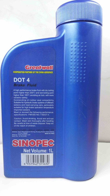 Sinopec DOT 4 Synthetic Brake Fluid 1 liter keg