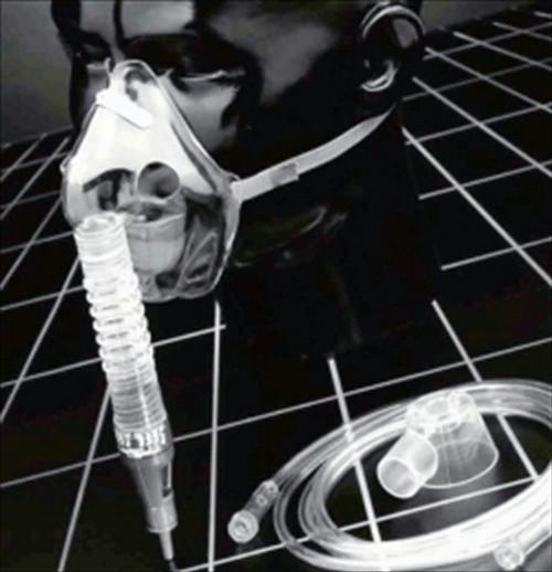 Adult Venturi Mask