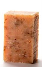 Zesty Lemongrass Soap Bar