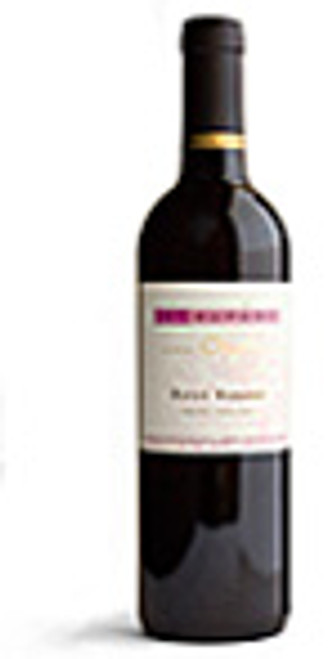 St. Supery Estate Petit Verdot