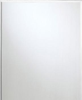 NatureKast- Slab Super White