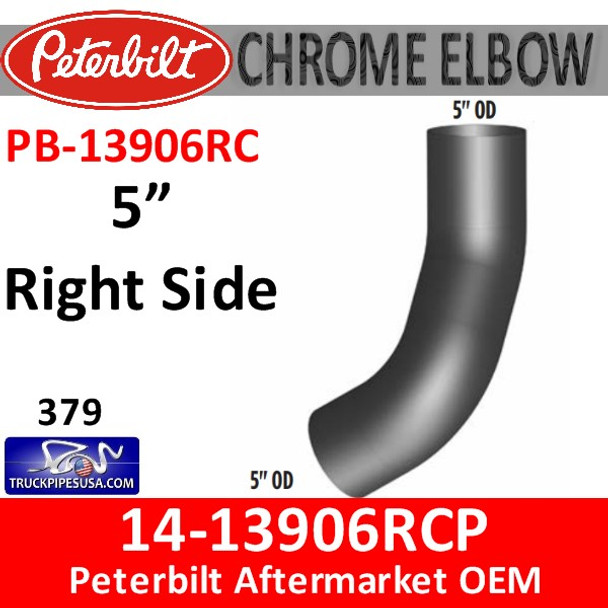 14-13906RCP Peterbilt Right Side Chrome Exhaust Elbow PB-13906RC