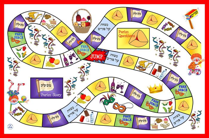Purim Game
