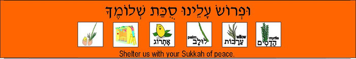 Sukkot Bookmark
