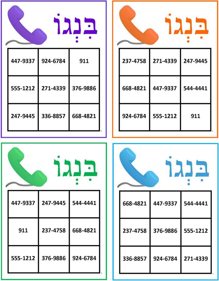 Telephone Bingo